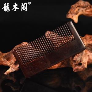 小叶紫檀 精品木梳子 带礼盒 礼品梳 mbj-3842