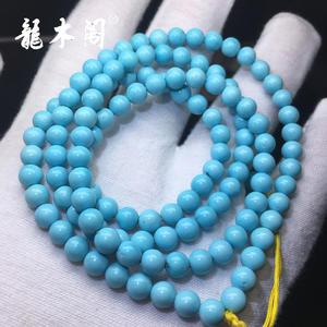 高瓷湖北溢水天空蓝绿松石念珠手链sl-8023-2