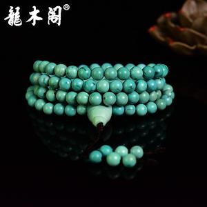 天然无优化原矿 高瓷中蓝绿松石 5.5mm 手链念珠 sl-7849-5