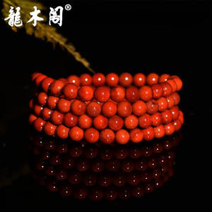 好品质凉山九口南红 7mm满色满肉纯色柿子红 天然念珠手链 sl-7410-3
