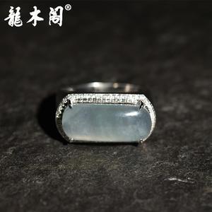 缅甸A货翡翠 冰糯种冰白飘绿丝 18k金镶钻戒指  fcs-081