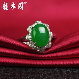 天然A货翡翠 冰糯种满绿阳绿 18k金 镶钻戒指 花儿奢侈珠宝首饰 fcs-073