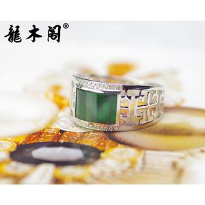 天然A货翡翠 糯种满绿 18k金镶真钻戒指 奢侈珠宝首饰 fcs-049