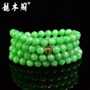 天然A货翡翠 糯种满绿 7mm  念珠手链 fcs-112