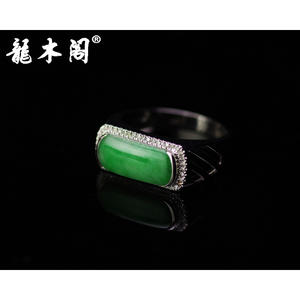 天然A货翡翠 糯种满绿 18k金镶真钻戒指 奢侈珠宝首饰 fcs-047
