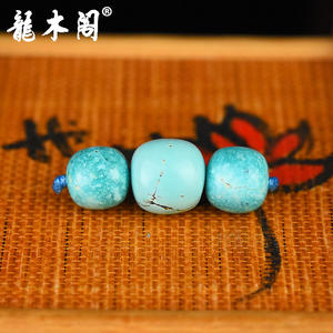 原矿绿松石 高瓷老型珠 顶珠腰珠 配饰配件 sbj-4892-12