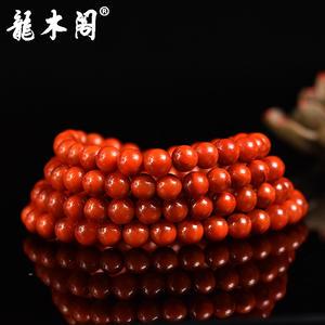 凉山九口南红  6.2mm柿子红 天然佛珠手串手链 sbj-4245-2-2