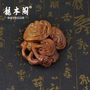 海南黄花梨 湖南手工精雕灵芝 木雕摆件 zbj-2846
