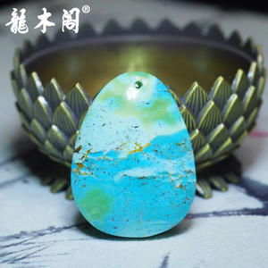 原矿高瓷绿松石三彩写意山水蛋形水滴吊坠hl-3228