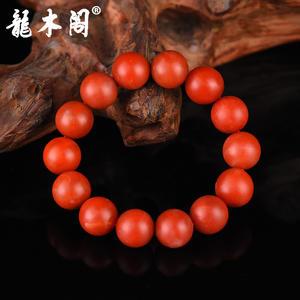 云南保山南红 14.6mm满色柿子红 佛珠手串 stsl-005-3