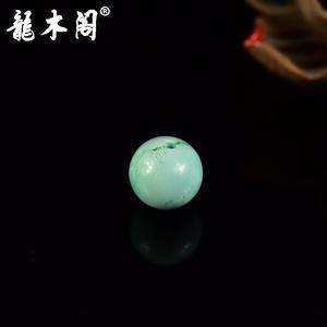 天然湖北原矿绿松石 高瓷 9mm圆珠 配饰单珠 sbj-2968-2