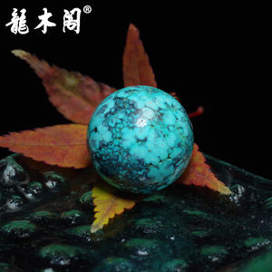 原矿高瓷网花绿松石22mm圆珠多宝配饰单珠hl-3280
