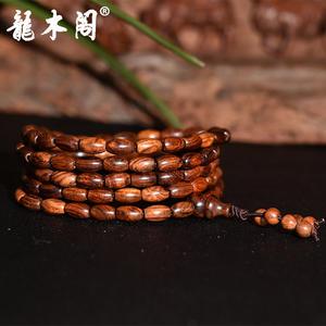海南黄花梨 5*8mm108颗虎皮纹个性米粒佛珠手串手链 sl-7317