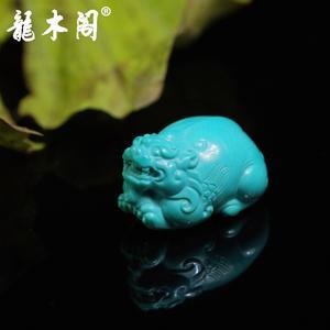 原矿洞子沟玉化高蓝绿松石苏工貔貅  hl-3309