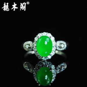 天然A货翡翠 满色阳绿蛋面 18k金镶钻 戒指 奢侈珠宝首饰 fcs-106