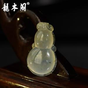 缅甸A货翡翠 冰糯黄翡葫芦 福禄吊坠 gsy-052