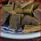正宗纯天然野生越南芽庄 惠安系香料 熏香小块碎料 香道香材  10g 300元 xc-159