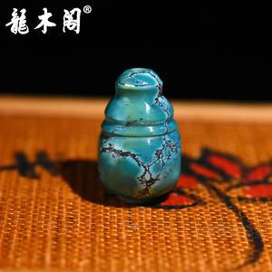 原矿绿松石一体三通 高瓷蓝料 配饰配件 sbj-4917-8