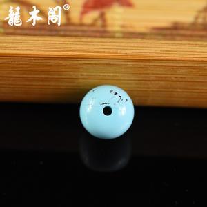 原矿绿松石 高瓷料 单珠 配饰 sbj-4575-10