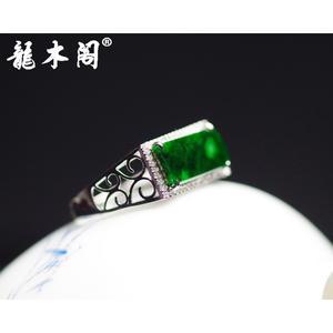 天然A货翡翠 糯种满绿 18k金镶真钻戒指 奢侈珠宝首饰 fcs-052