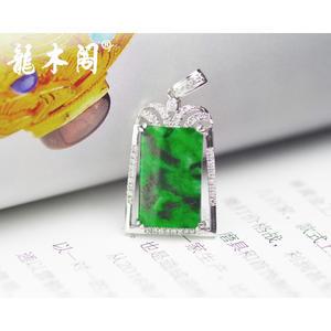 天然A货翡翠 糯种满绿 18k金镶真钻吊坠 奢侈珠宝首饰 fcs-057