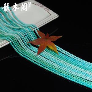 原矿高瓷绿松石3mm小米珠手链念珠挂绳 hl-3298