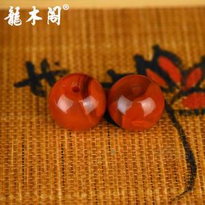 九口南红 苹果珠对珠 配饰珠 sbj-4939-6