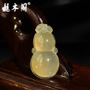 缅甸A货翡翠 冰糯黄翡葫芦 福禄吊坠 gsy-053