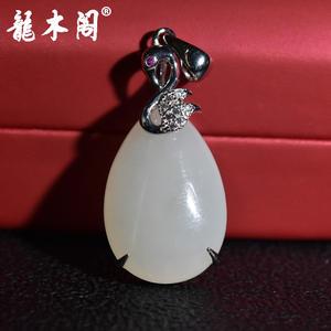 和田玉 925银精工镶嵌  素面水滴 吊坠挂件 配925银挂绳 sbj-4099