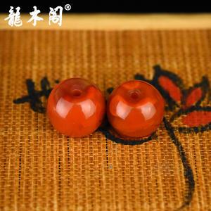九口南红  苹果珠对珠 配饰珠 sbj-4939-7