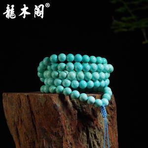 原矿高瓷 白蓝秦古料绿松石 7.5mm108颗  手链念珠 sbj-4179