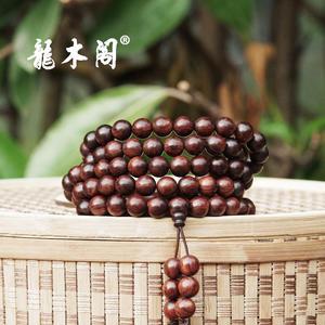 海南黄花梨经典虎皮纹大规格念珠sl-7949