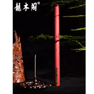 越188bet.com土线香 卧香香道熏香 香料 cxx-105