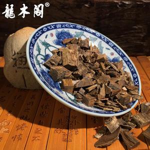 正宗纯天然野生沉香 一线产区文莱香料 香道香材 香道 10g450元 chx-130-1