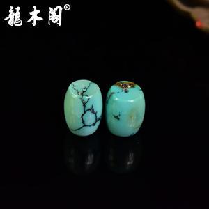 天然无优化原矿高瓷绿松石 12.6*10.6mm桶珠 配饰对珠 sbj-4446-14