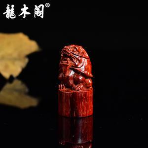 小叶紫檀野生老料 精工雕刻 龙龟印章 手把玩件 mbj-3682