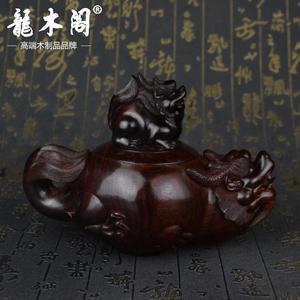 小叶紫檀老料 极致工艺龙壶 茶具 茶壶 收手把玩件 mbj-3082-9
