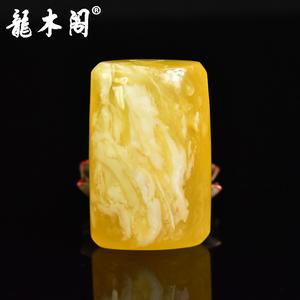 波罗的海天然无优化琥珀蜜蜡 大号白花蜜素面方牌肥皂块 手把玩件 sbj-4371-1
