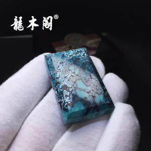 湖北绿松石原矿高瓷网花平安牌sbj-4539