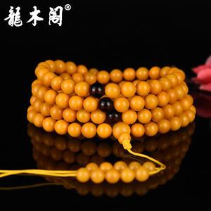 天然波罗的海琥珀 7mm鸡油黄蜜蜡 男女佛珠手串手链 sl-8375-3