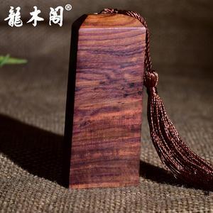 海南黄花梨 水波纹 印章 标本 把玩件 mbj-3599-3