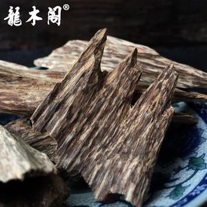 正宗纯天然野生越南芽庄 惠安系香料 香道香材 香道 10g200元 chx-132