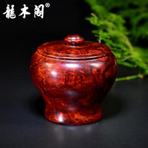 小叶紫檀老料 瘤疤瘿子 实心整料 茶叶罐 工艺品 收藏摆件 mbj-3663-6