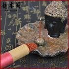 龙木阁 印度小叶紫檀线香 卧香香道熏香 香料 cx-182