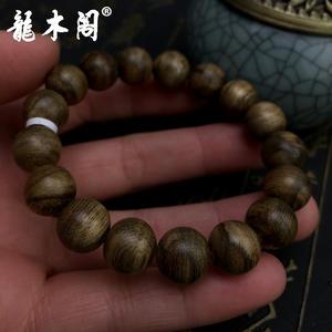 香友福利 王牌产区 达拉干 梦幻奶香 12mm 佛珠 chx-151