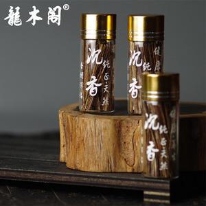 越南芽庄 沉水级沉香烟丝 玻璃瓶装 自用 chx-202