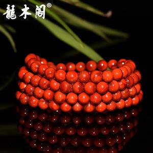 凉山九口南红 7.8mm柿子红火焰纹 天然念珠手链 sl-7408-3