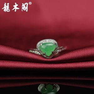 天然A货翡翠 冰糯种满绿阳绿 18k金造型镶钻戒指 奢侈珠宝首饰 fcs-077