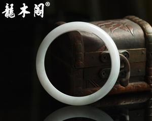 缅甸老坑翡翠 58#天然A货糯种紫罗兰 宽管女士手镯 fcs-031-9