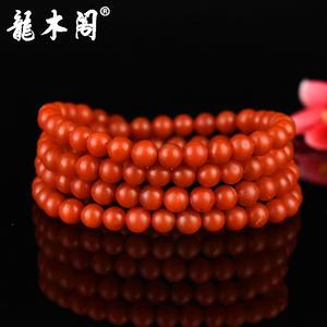 南保山南红 7mm满色柿子红 念珠手链 sl-8421-3